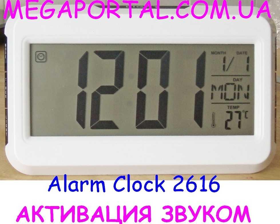 Самі низькі ціни. Cамі надійні настінні та настільні годинники з ... 172a6f10969a6